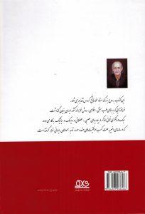Ghamz 2